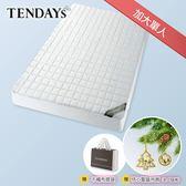 床包-TENDAYs 備長炭床包型保潔墊 3.5尺加大單人床包套