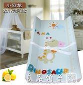 嬰兒尿布台整理台嬰兒護理台撫觸台嬰兒床換衣台嬰兒換尿布台便攜igo    良品鋪子