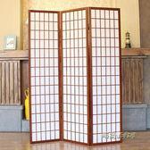 日式無紡布木格實木折疊和風拍攝屏風 料理店隔斷Igo「時尚彩虹屋」
