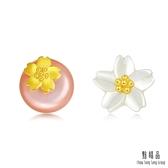 點睛品 吉祥系列 浪漫櫻花 珍珠黃金耳環