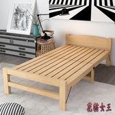 1.5M折疊床單人床成人簡易實木午休床兒童家用木板經濟型雙人鬆木小床 aj13141【花貓女王】