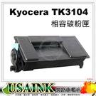 USAINK☆ Kyocera TK-3104 黑色相容碳粉匣  ★ FS-2100D / FS-2100DN / FS-4100DN / FS-4200DN / FS-4300DN