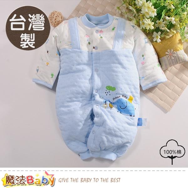 包屁衣 台灣製秋冬三層棉極暖厚款純棉護手兩用兔裝 魔法Baby