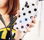 iPhone 7 Plus 貝殼紋波點 手機殼 掛脖掛繩 全包矽膠軟 可愛女款 簡約個性 保護套 iPhone7
