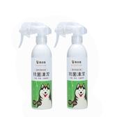 【黃金盾】寵物抗菌清潔噴劑 250ml x2入