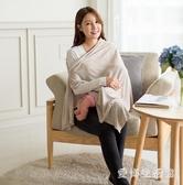 孕婦哺乳巾夏季外出遮巾斗篷喂奶遮擋衣款薄披肩罩衫蓋 QX4369 『愛尚生活館』