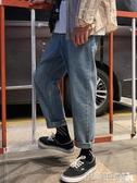 牛仔褲牛仔褲男潮牌寬鬆潮流直筒秋冬休閒褲韓版闊腿老爹秋季百搭長褲子 伊蒂斯