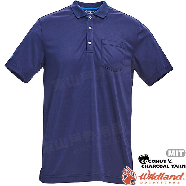 Wildland 荒野 0A71652-72深藍色 男椰炭紗YOKE領抗菌衣 椰碳纖維/抗UV/涼爽散熱/吸濕快乾/POLO衫*