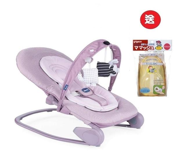 Chicco Hoopla可攜式安撫搖椅 ( CBA79840.20蘭花紫) 2499元+送嬰兒飯盒連匙套裝