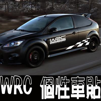 WRC 格子車貼 全身拉花 AUDI BMW BENZ VW MINI HONDA FORD 三菱 沂軒精品 A0247