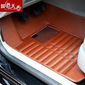 kia17款起亞K2K3獅跑K4智跑kx3傲跑賽拉圖歐風專用全包圍汽車腳墊