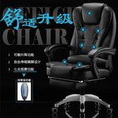 電競椅 電腦椅家用辦公椅轉椅老板椅電競椅現代簡約靠背書房游戲坐椅子T【潮男一線】
