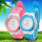 兒童手錶指針式男孩電子表防水5-15歲小孩子石英表小學生手錶女孩 好再來小屋