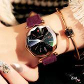 降價優惠兩天-女士手錶防水時尚款女2018新款星空學生韓版簡約休閒大氣潮流防水