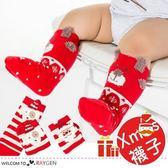 兒童麋鹿紅白條紋聖誕襪 3雙/組