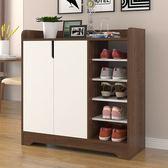 鞋櫃多功能簡易門口鞋架經濟型組裝省空間簡約現代家用門廳玄關櫃 萬聖節