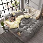 簡約純色床上用品素色四件套學生宿舍被套床單三件套jy【情人節禮物限時八折】