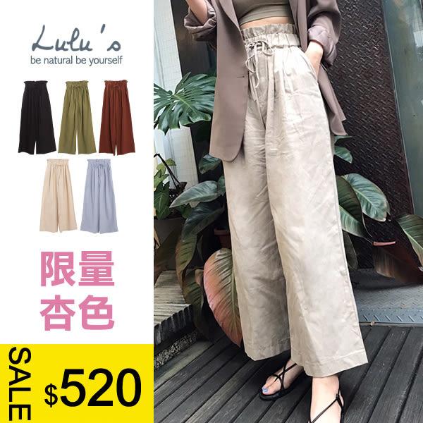 LULUS特價-Y腰鬆緊寬鬆長褲-6色  現+預【04011391】
