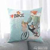 抱枕靠墊腰枕辦公室沙發靠枕床頭靠背汽車護腰墊抱枕套腰靠長方形  夢想生活家
