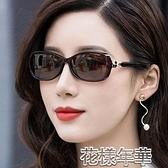 墨鏡太陽鏡女偏光小框新款潮圓臉長臉墨鏡女小臉防紫外線開車眼鏡 快速出貨