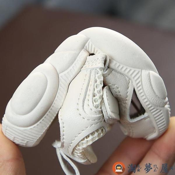 兒童涼鞋包頭透氣網面男童運動鞋女童鞋寶寶鞋子軟底夏季【淘夢屋】