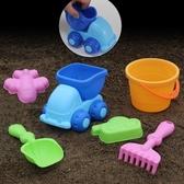 軟膠沙灘玩具車小桶小鏟子耙寶寶玩挖沙工具