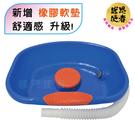 洗頭槽-軟墊版 輕便型洗頭盆 床上躺著洗頭 行動不便者適用 [ZHCN2119]