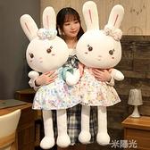 兔子毛絨玩具女孩布娃娃兒童女陪睡覺大號抱枕可愛小白兔公仔玩偶 一米陽光
