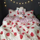 交換禮物 聖誕 清新草莓1.8床上四件套卡通1.5m床雙人被套1.2單人學生宿舍三件套      時尚教主