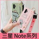 【萌萌噠】三星 Galaxy Note1...