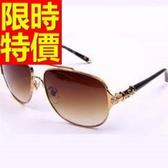 太陽眼鏡 偏光墨鏡(單件)-抗UV精緻熱銷新款細緻運動57ac32【巴黎精品】