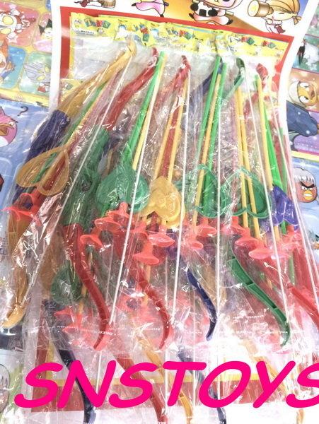 sns 古早味 懷舊童玩 玩具 彩色 塑膠弓箭 塑膠弓箭組 長32公分(12入 / 組)