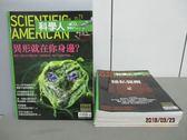 【書寶二手書T4/雜誌期刊_RGI】科學人_71~80期間_共10本合售_異形就在你身邊等