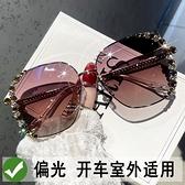 鑲鑚墨鏡女偏光防紫外線大臉顯瘦開車太陽眼鏡女夏2021年新款潮 初色家居館