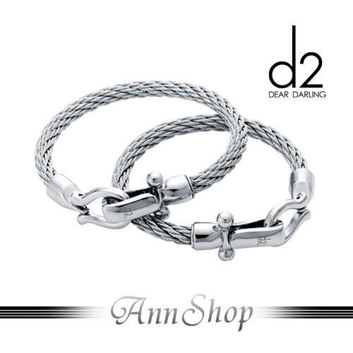 【d2愛次方‧伴我一生白鋼手環】【單個】情人/情侶手環