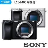 【南紡購物中心】SONY 單眼相機 A6400 單機身(公司貨) ILCE-6400