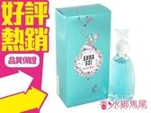 Anna Sui 安娜蘇 許願精靈 女性淡香水 5ML香水分享瓶◐香水綁馬尾◐