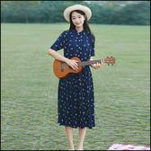 中長版連身裙洋裝★ifairies【45763】