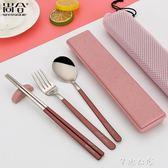 筷子勺子便攜餐具304不銹鋼筷子叉子勺子套裝學生韓版可愛創意成人三件套  芊惠衣屋