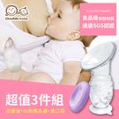 (SGS檢驗合格) 一體成型 矽膠母奶集乳器  防倒 儲存瓶 母乳收集器 食品級 擠乳器【EC0046】附收納袋