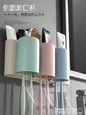 牙刷架牙刷置物架免打孔壁掛式全自動擠牙膏器神器擠壓器家用衛生間套裝 美物 交換禮物