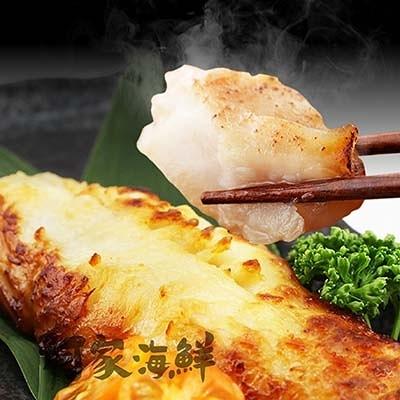 【阿家海鮮】【日本原裝】比目魚西京燒150g±5%/包 味增 日本製 西京漬雪鰈 天然味噌 加熱即食