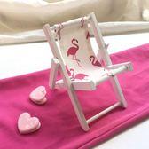 手機支架少女心粉紅擺件火烈鳥菠蘿圖案木制沙灘椅手機支架 喵小姐