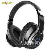 耳機ZEALOT/狂熱者 B22 無線藍牙耳機電腦頭戴式手機運動音樂跑步耳麥-大小姐韓風館