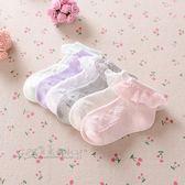 女童花邊襪子嬰兒寶寶純棉薄款0-1-3歲5透氣蕾絲兒童船襪吾本良品