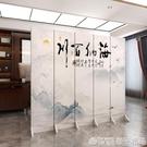中式屏風隔斷牆客廳遮擋折疊行動辦公室酒店公司定制LOGO雙面折屏 『橙子精品』