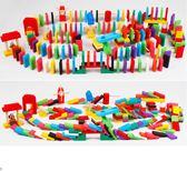 多米諾骨牌幼兒童益智1000片機關積木玩具