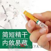 菸斗濾嘴一次性菸嘴過濾器拋棄型煙鬥