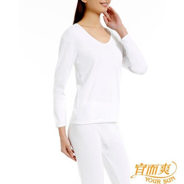 【宜而爽】時尚舒適女厚棉長袖衛生衣~2件組