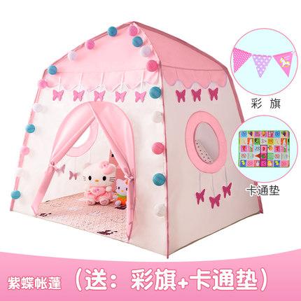 兒童帳篷室內公主游戲屋女孩夢幻迷你城堡可睡覺床玩具寶寶小房子 「免運」